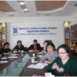 ARCO in charge of External Evaluation of EU International Cooperation Project on Disability in Mongolia