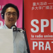 Radio newscast in Chinese for local entrepreneurs