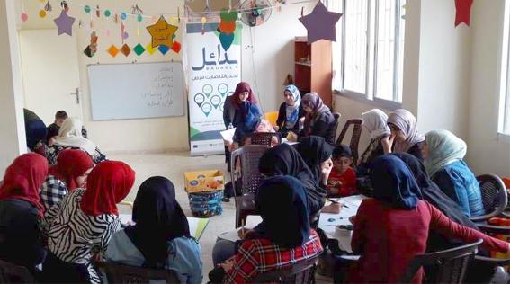 outcome harvesting valutazione badael libano arco ricerca impresa sociale social business